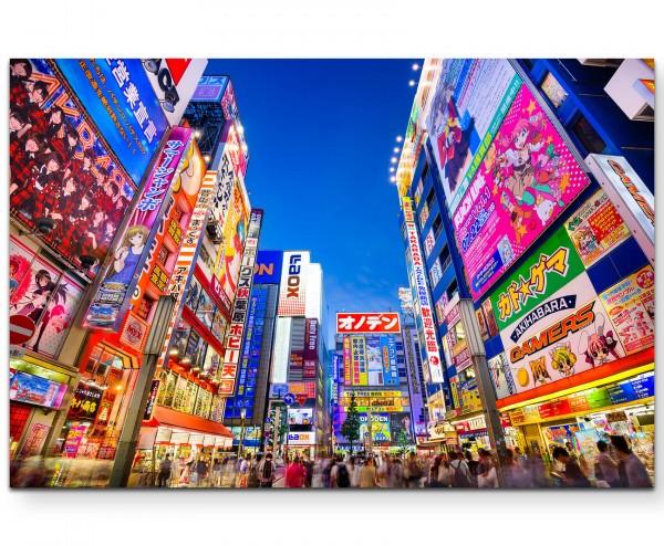 Shopping Area in Tokyo - Leinwandbild