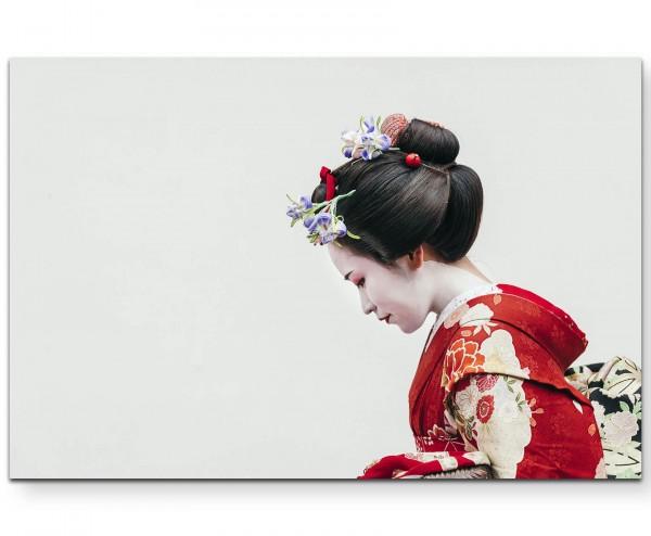 Geisha in Gion Kyoto - Leinwandbild